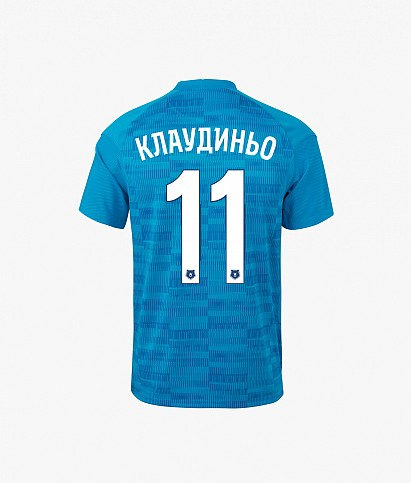 Claudinho match jersey with name and number