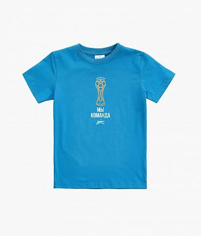Футболка детская «Мы Команда»