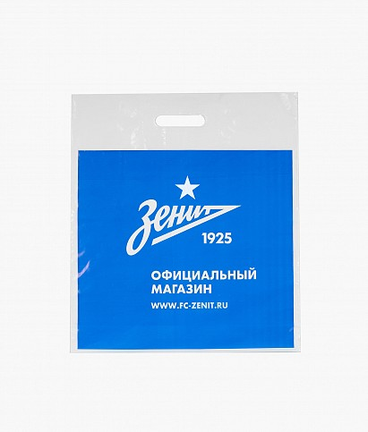 Strongest of All plastic bag 38x45 cm
