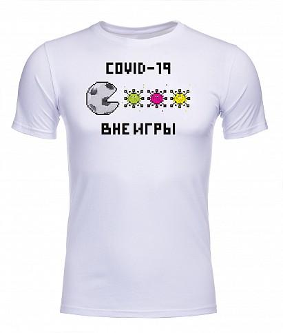 """Футболка мужская """"Вне игры"""" (Мяч)"""