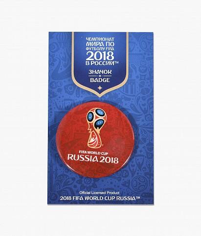 Значок закатной «Эмблема Чемпионата мира 2018»
