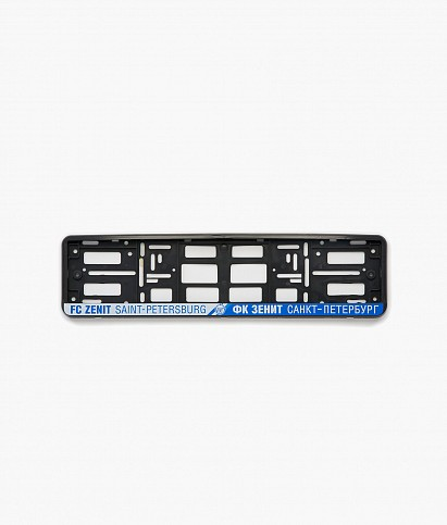 Car license plate number holder