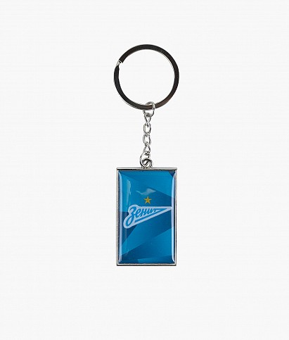 "Key Chain ""Zenit"""