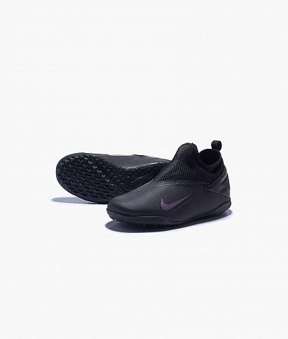 Шиповки подростковые Nike Phantom Vision 2 Academy DF TF