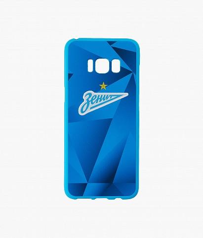 Чехол для Samsung Galaxy S8 «Форма 2019/20»