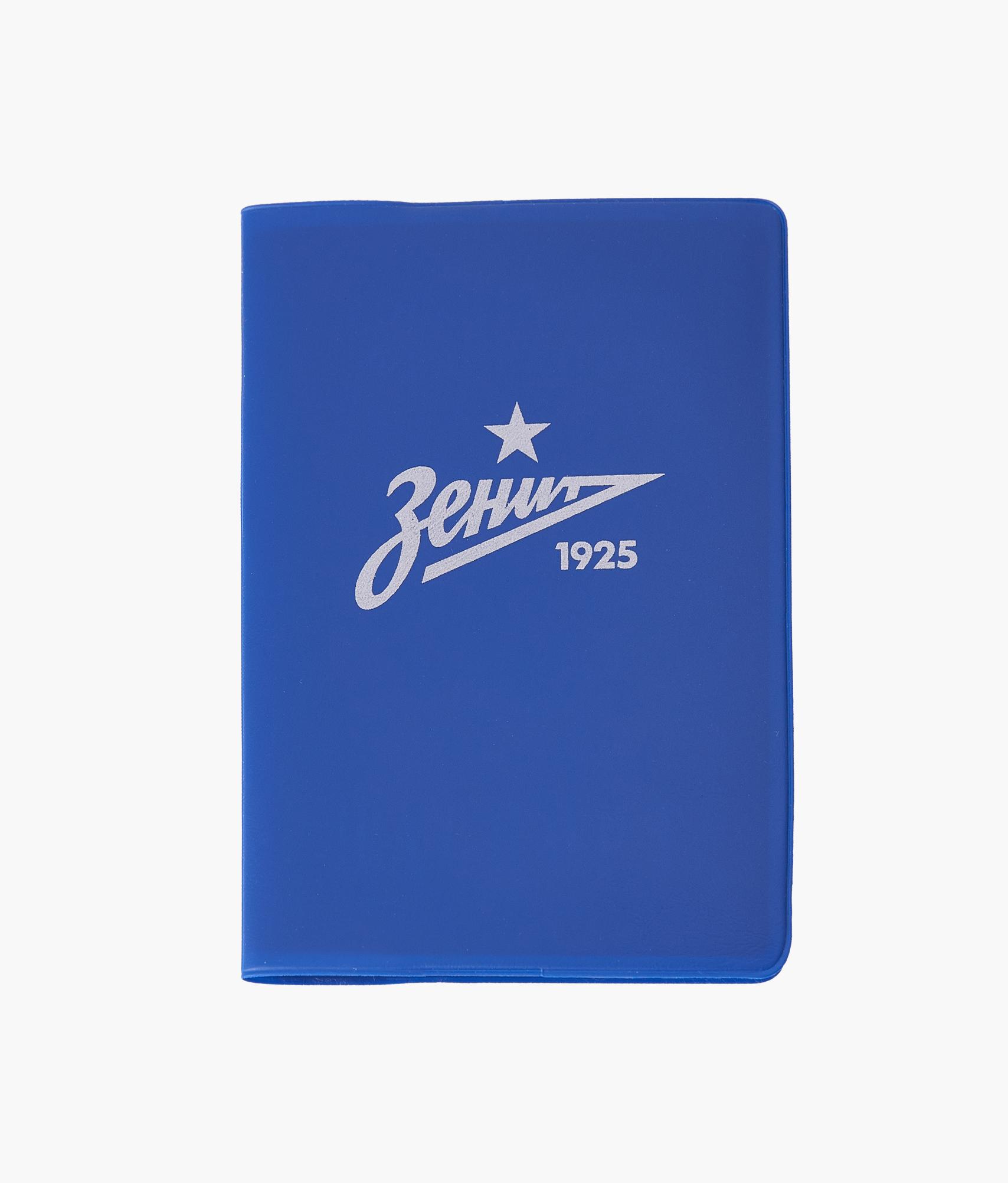 Обложка для паспорта синяя Зенит стоимость