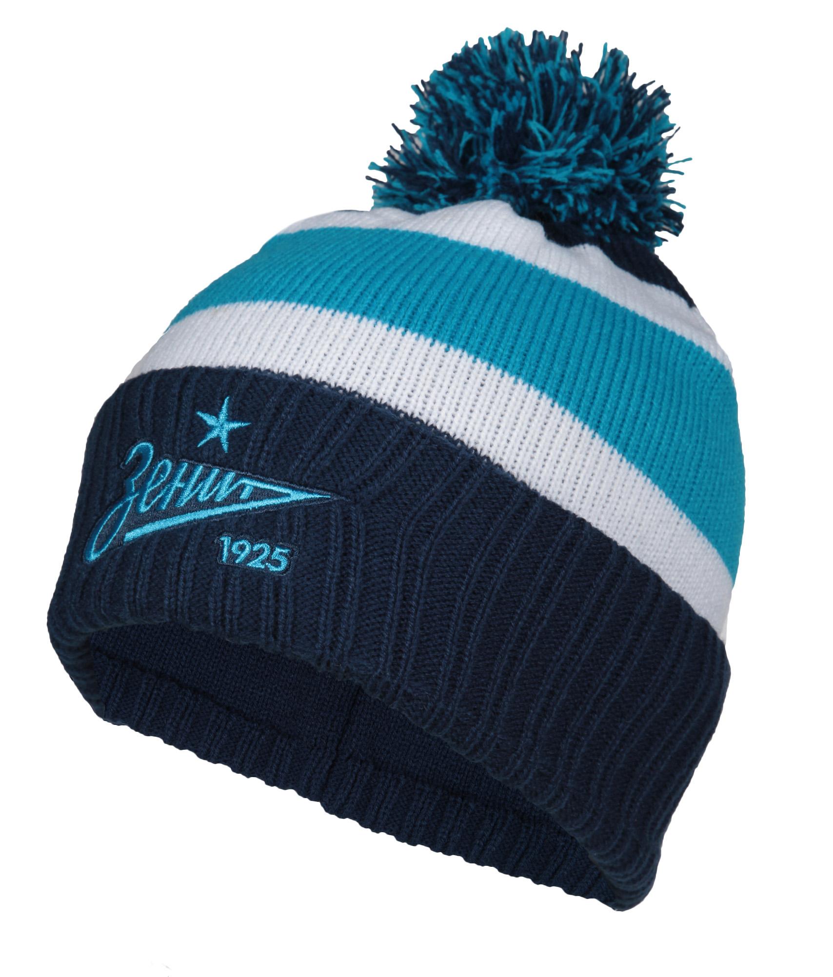 Фото - Шапка Зенит Цвет-Сине-Бело-Голубой шапка мужская зенит