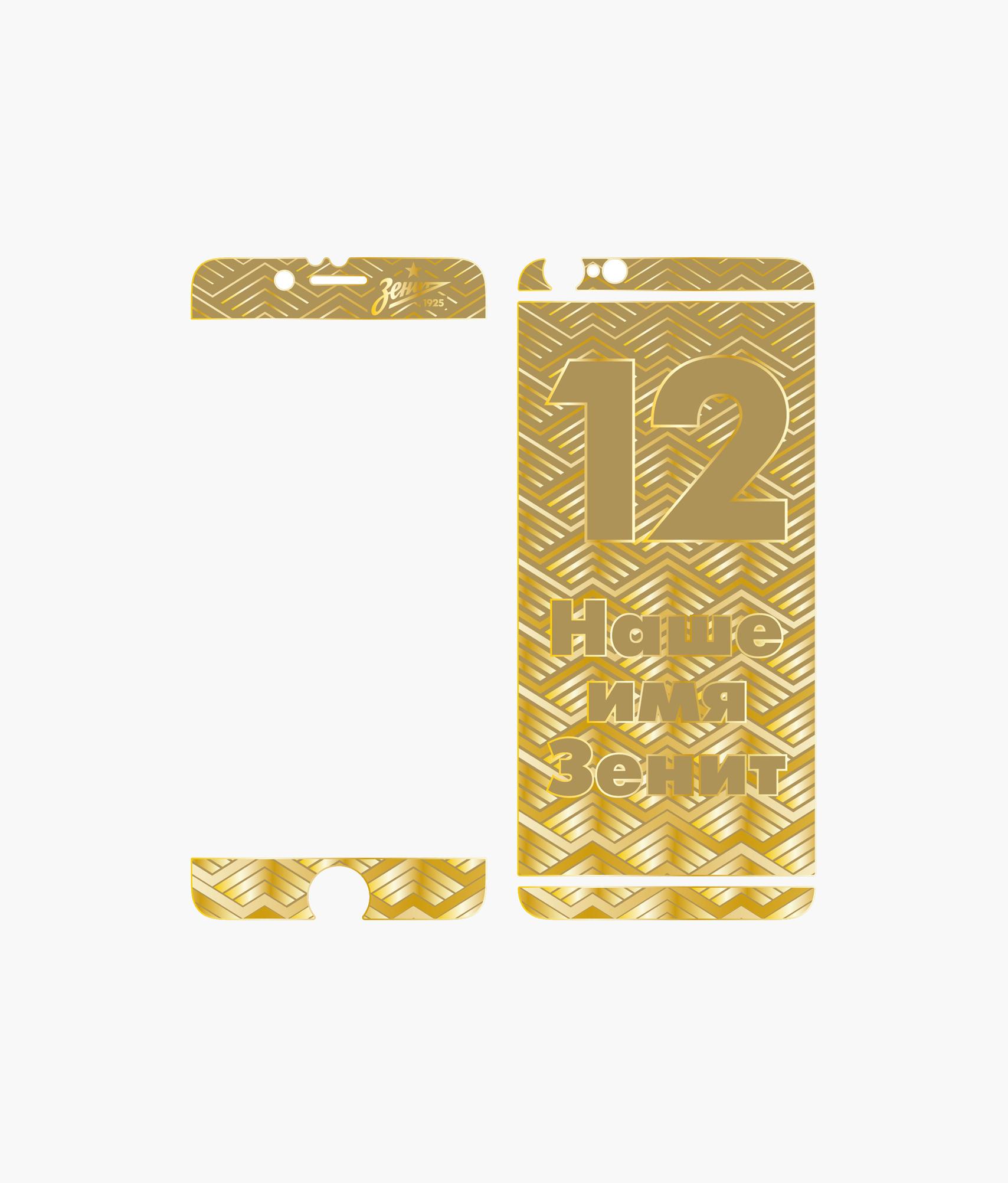 Фото - Золотая наклейка на Iphone 6 «Наше имя Зенит» Зенит наклейка