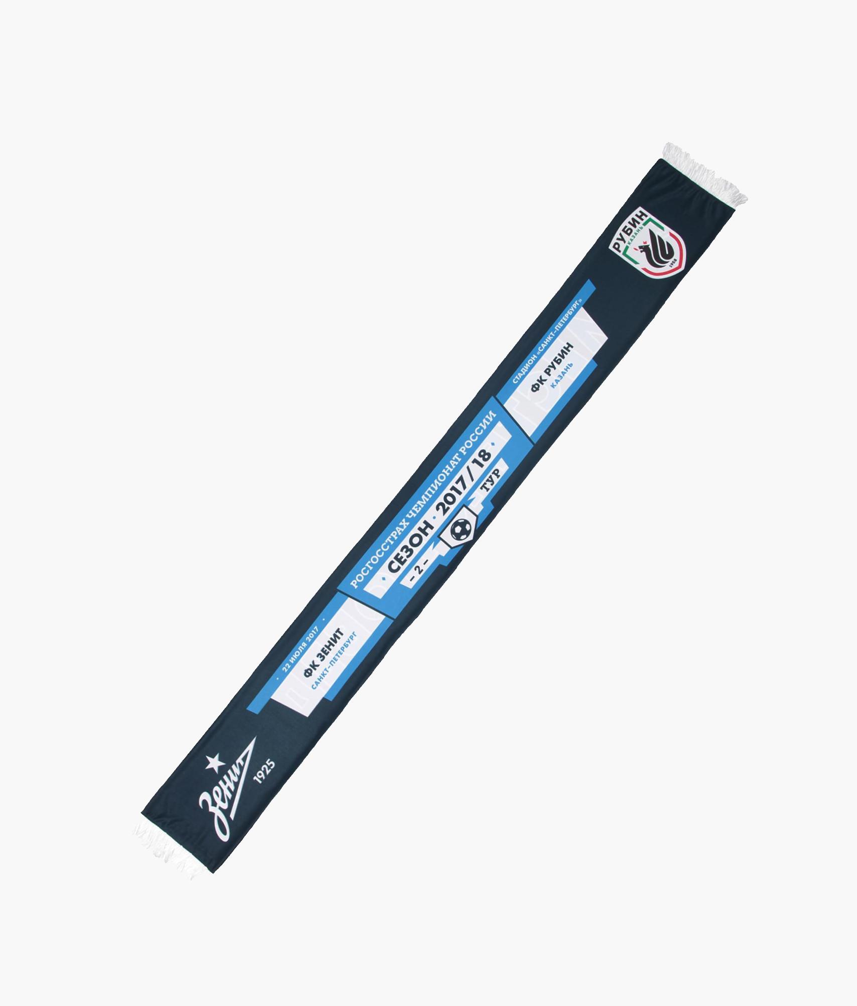 Шарф летний «Зенит-Рубин» Зенит strellson джинсы strellson 53079 голубой