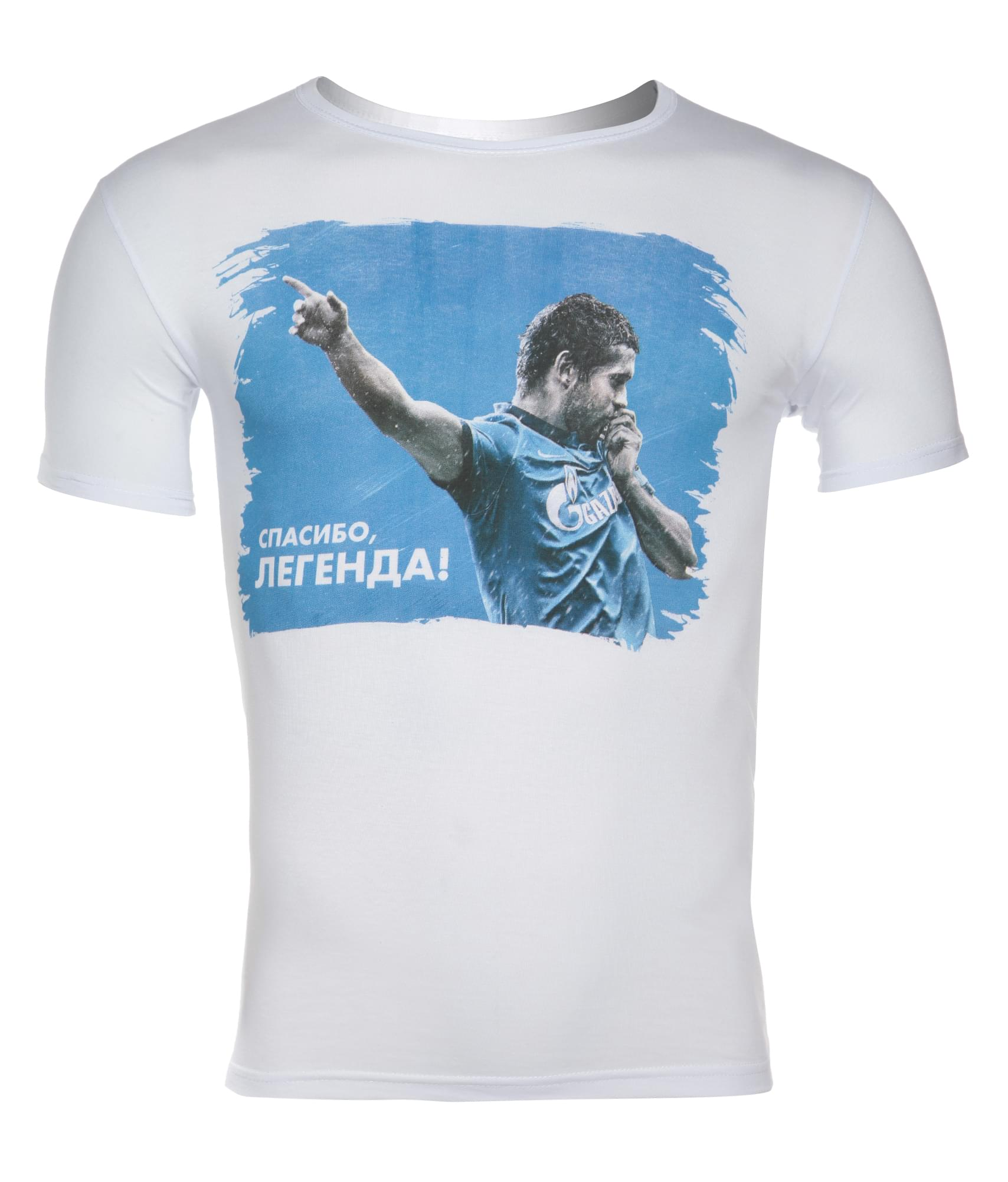 Футболка мужская «Спасибо,Легенда!», Размер-XXL поло rps футболки поло
