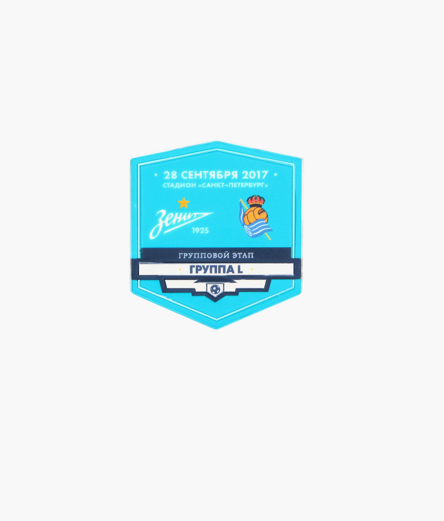 Значок матчевый «Зенит-Реал Сосьедад» 28.09.2017 Зенит реал шкафы 2 хдверные 77 вариантов