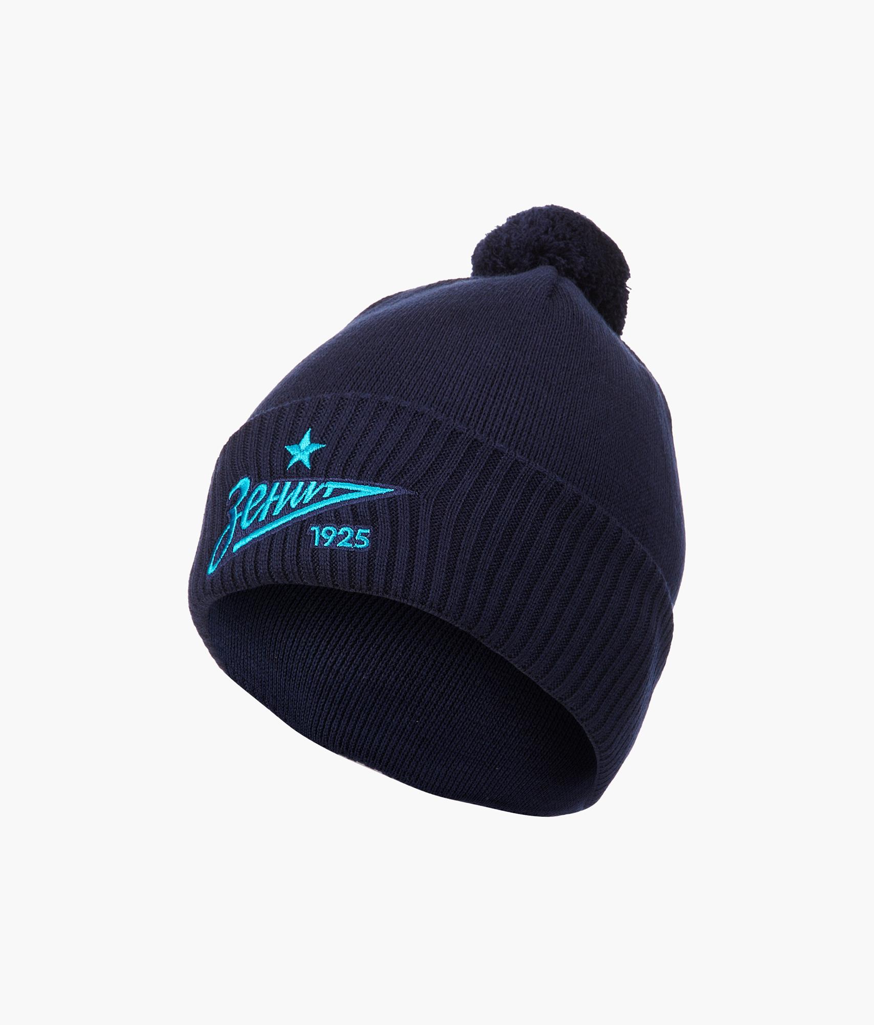 Фото - Шапка Зенит Цвет-Темно-Синий шапка мужская зенит
