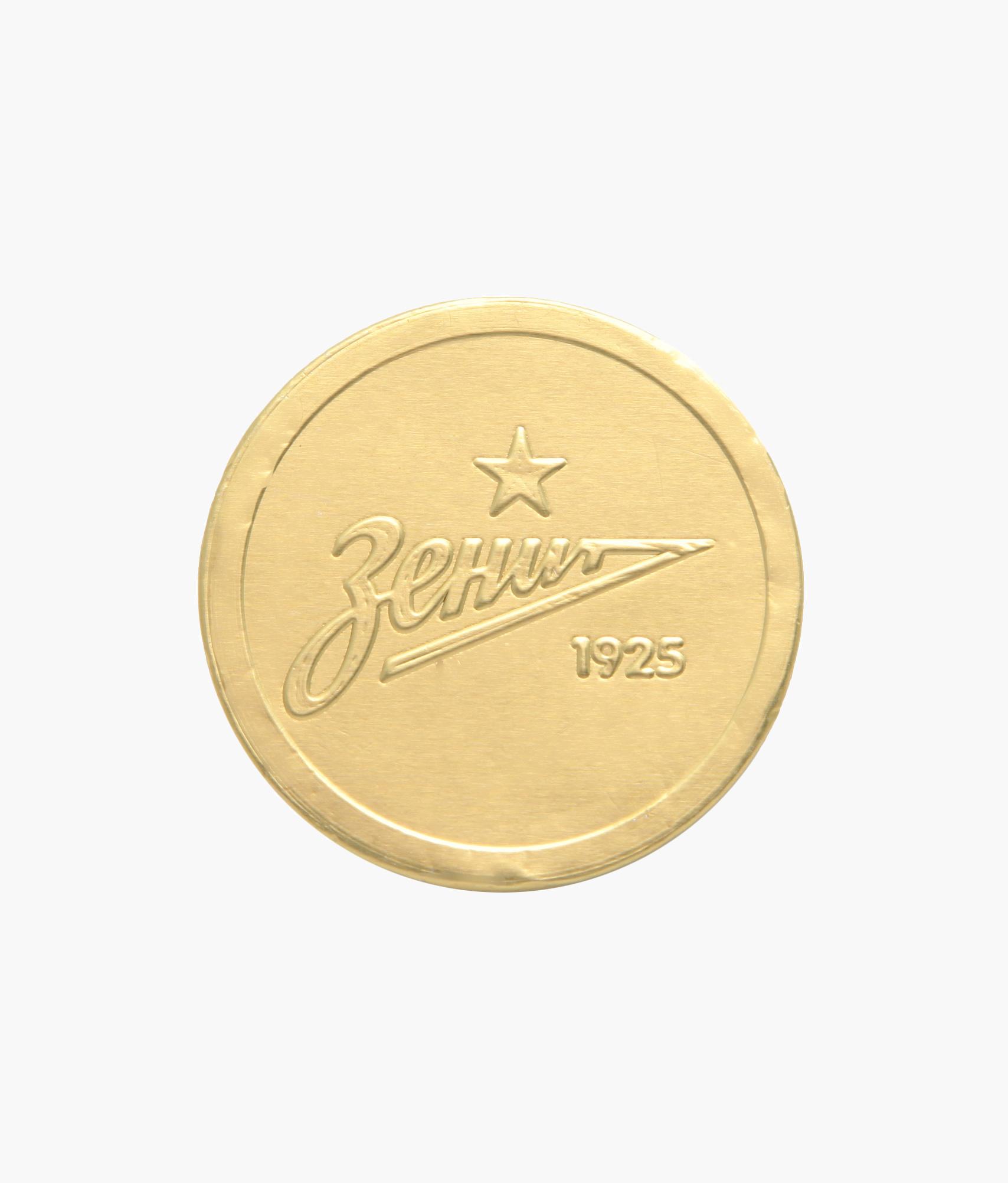 Шоколадная монета Зенит монета номиналом 10 рублей гдов ммд россия 2007 год