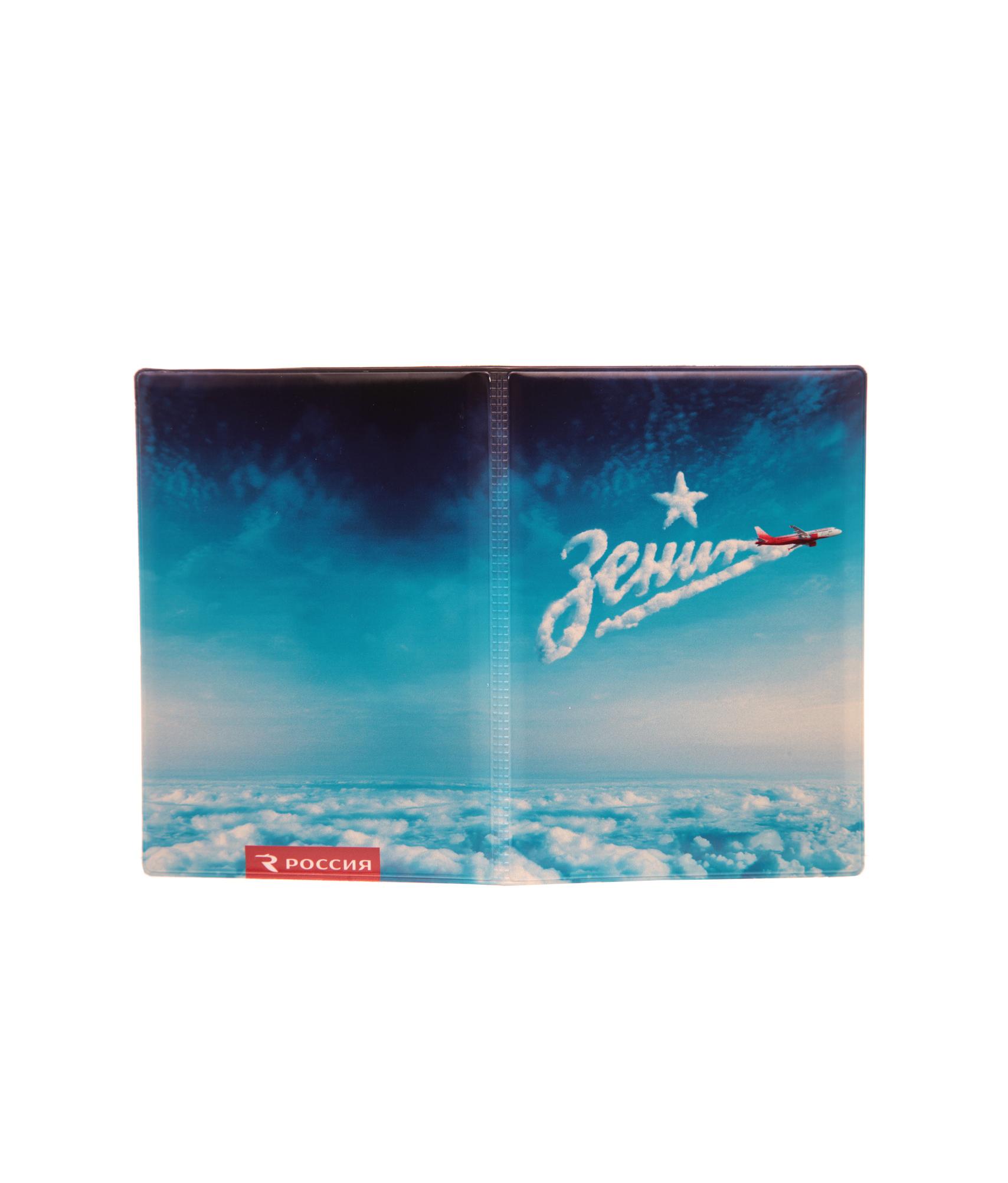 Обложка для паспорта АК Россия Зенит обложка для паспорта ак россия зенит
