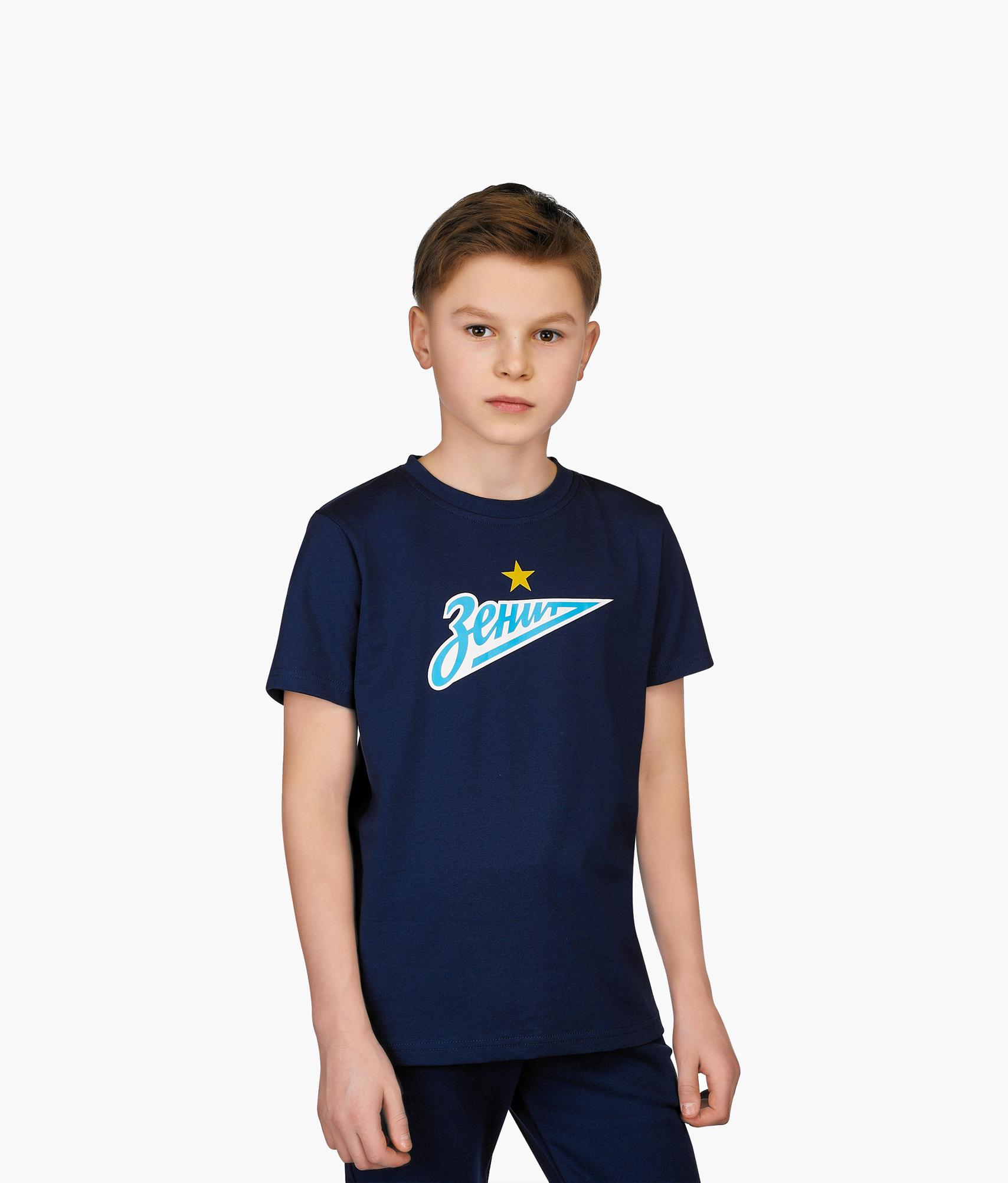 Футболка подростковая «Зенит» Зенит Цвет-Синий футболка зенит со своей фамилией
