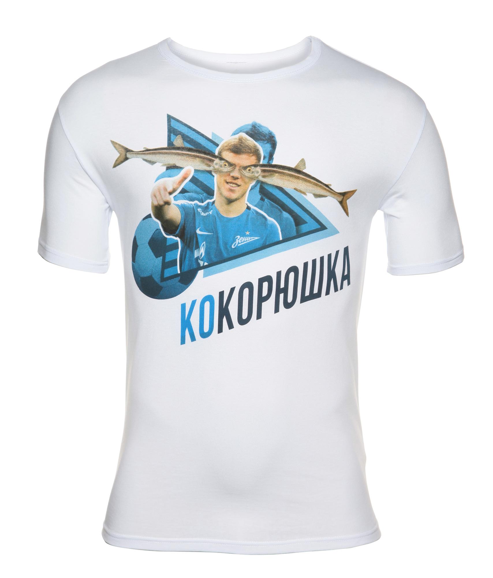 Футболка мужская Зенит diesel 00sab2 0wall 01