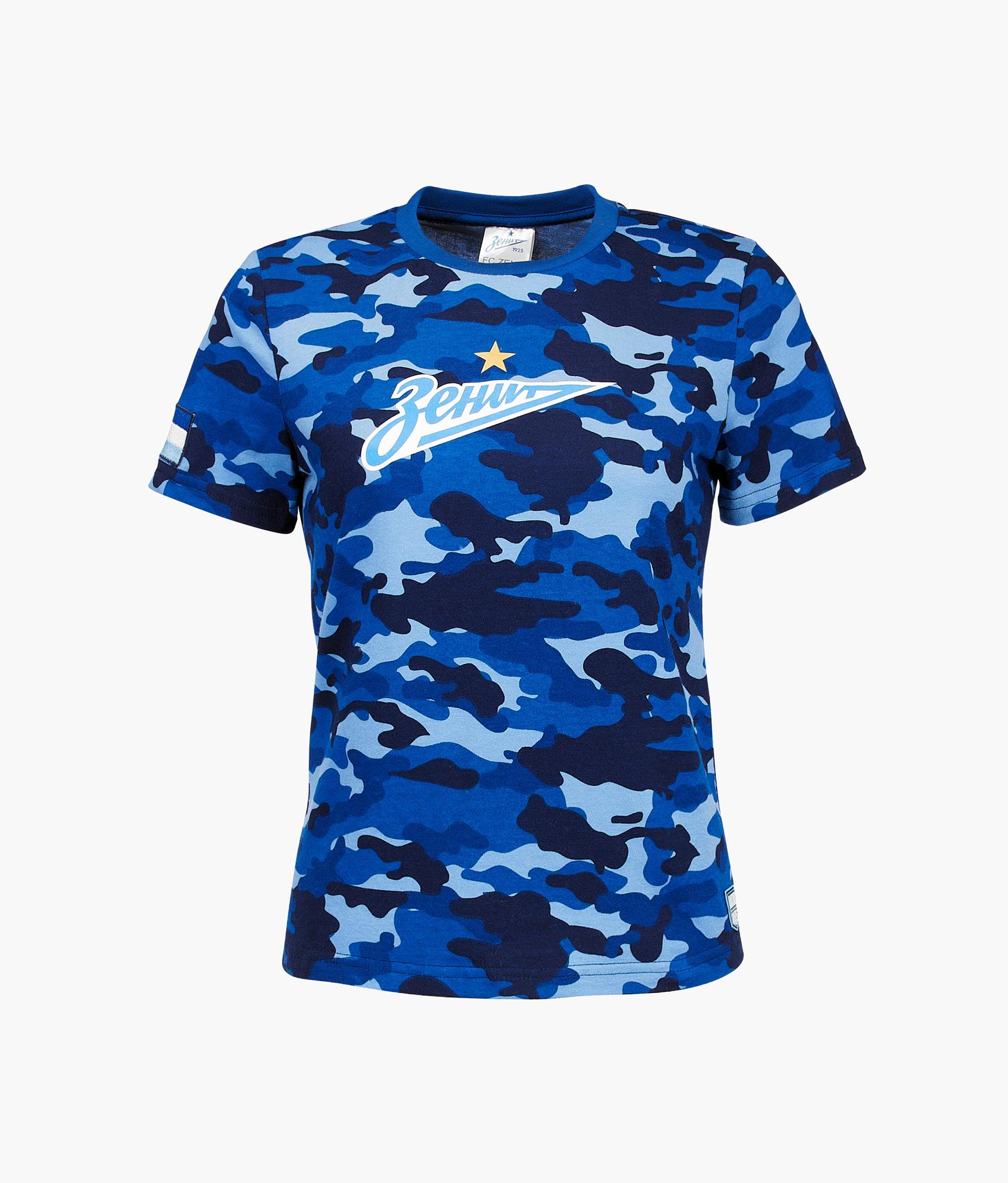 Футболка женская «Камуфляж» Зенит Цвет-Синий футболка football club zenit зенит цвет синий