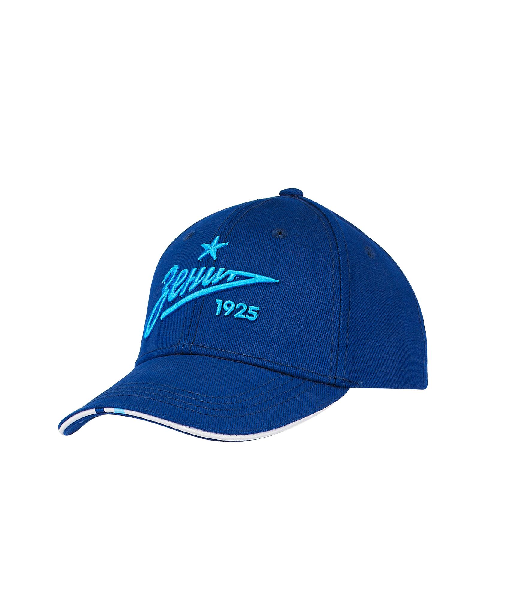 Бейсболка детская Зенит Цвет-Синий цена