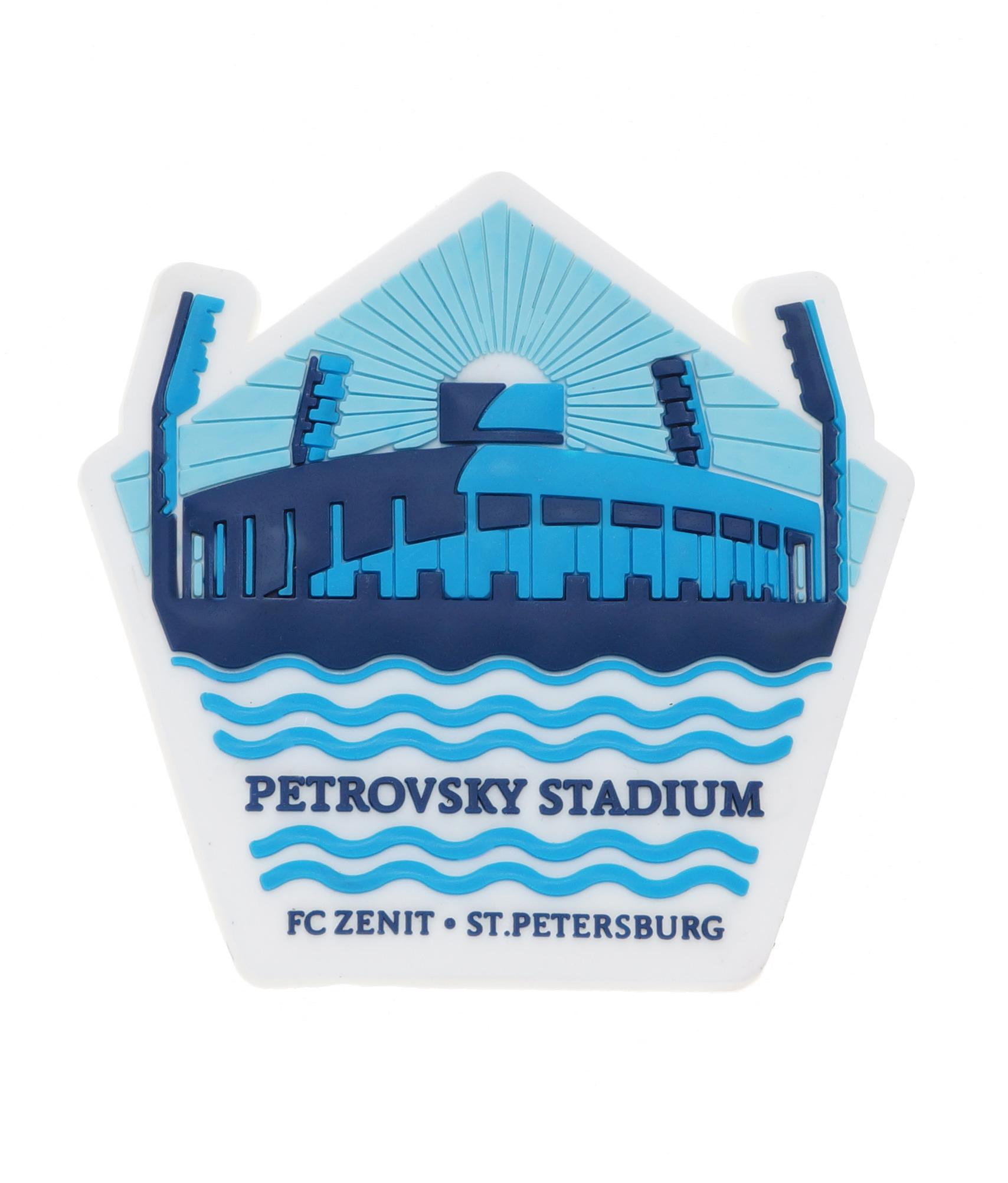 Магнит «Стадион Петровский» Зенит магнит флаг зенит