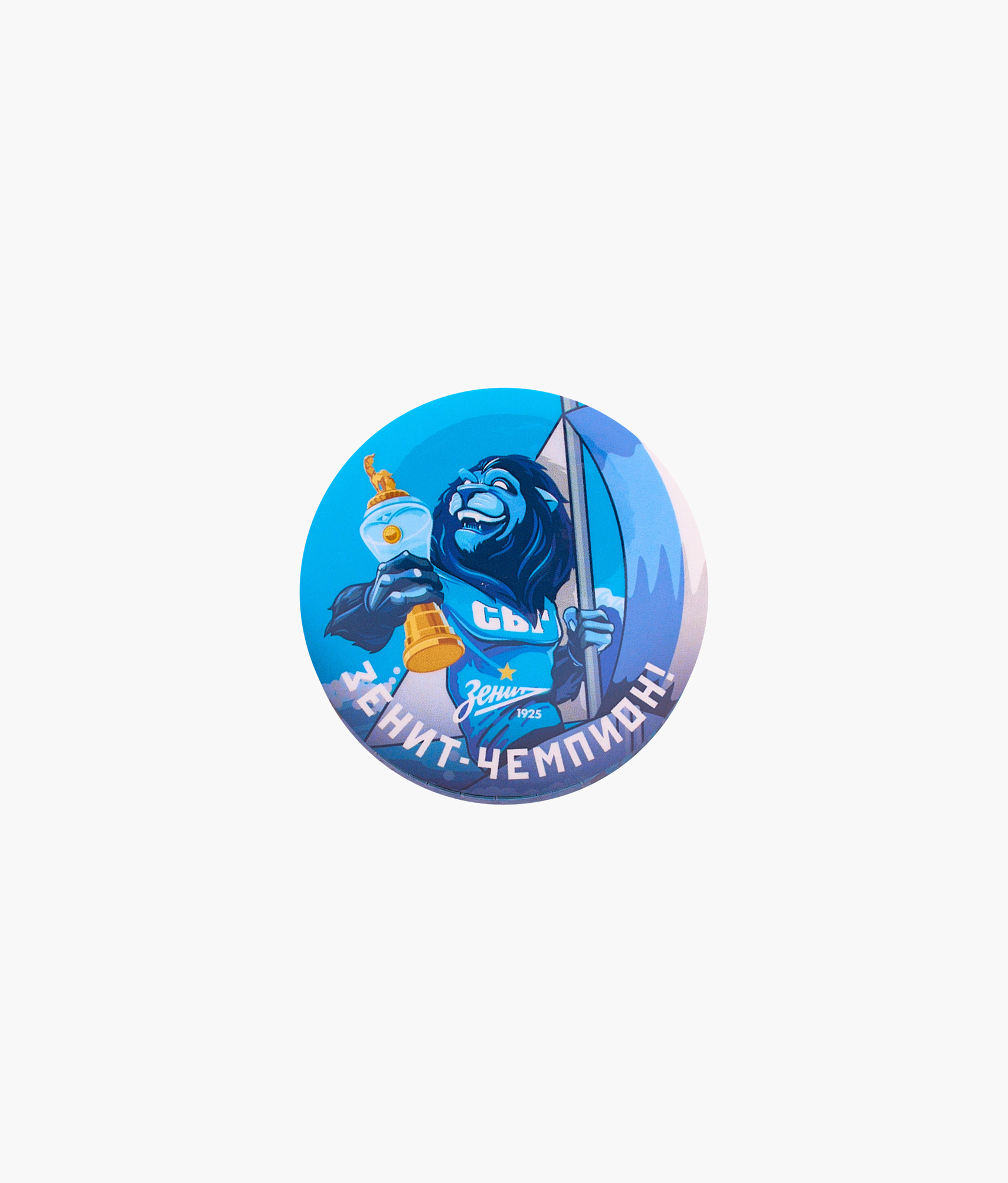 Значок закатной «Лев» 2018/19 Зенит