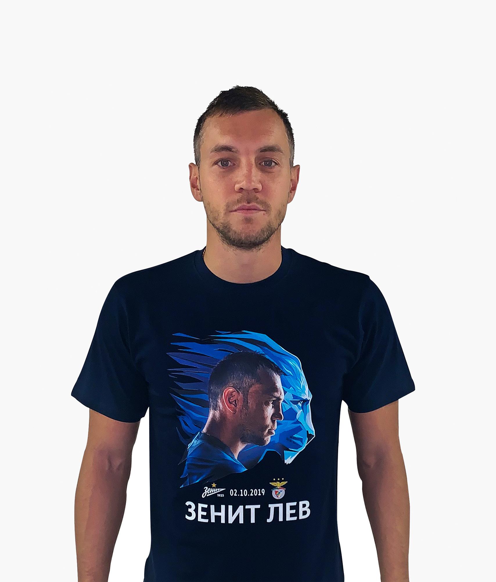 Футболка мужская «Зенит Лев» Зенит Цвет-Темно-Синий
