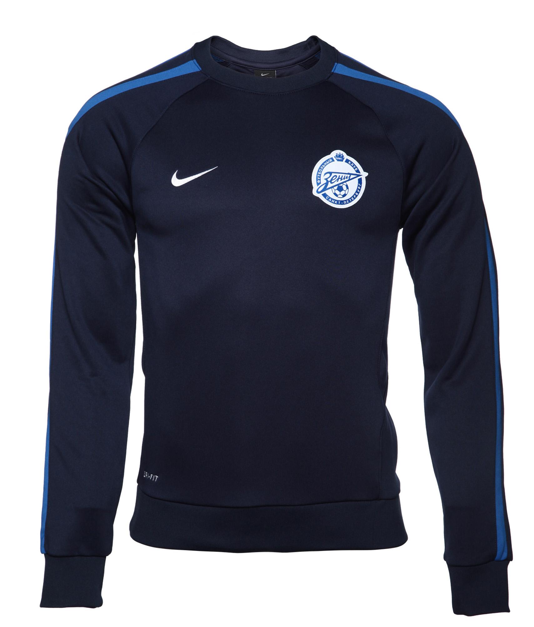Джемпер тренировочный Nike Зенит Цвет-Синий