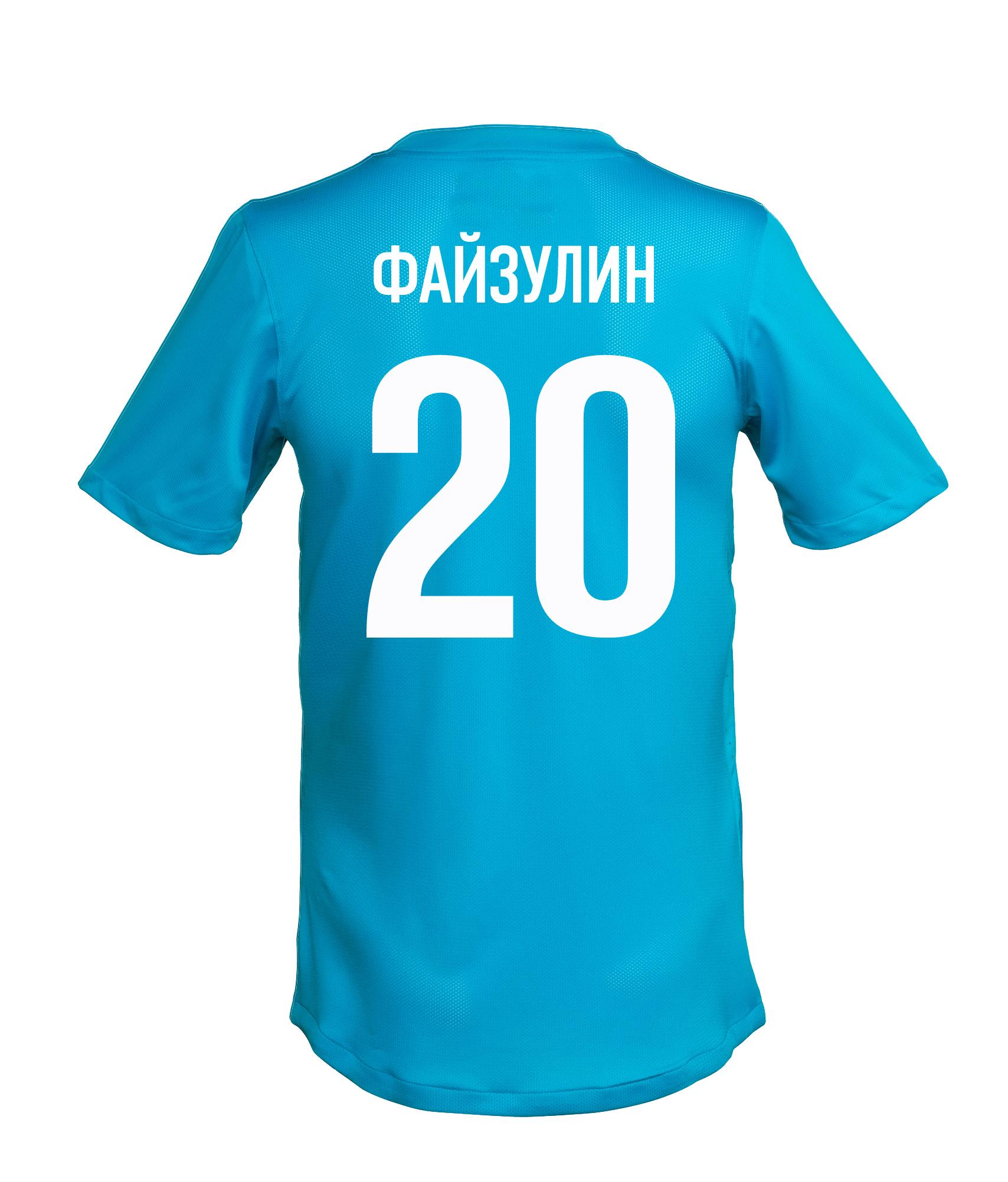 Игровая футболка с фамилией и номером В. Файзулина, Цвет-Синий, Размер-S