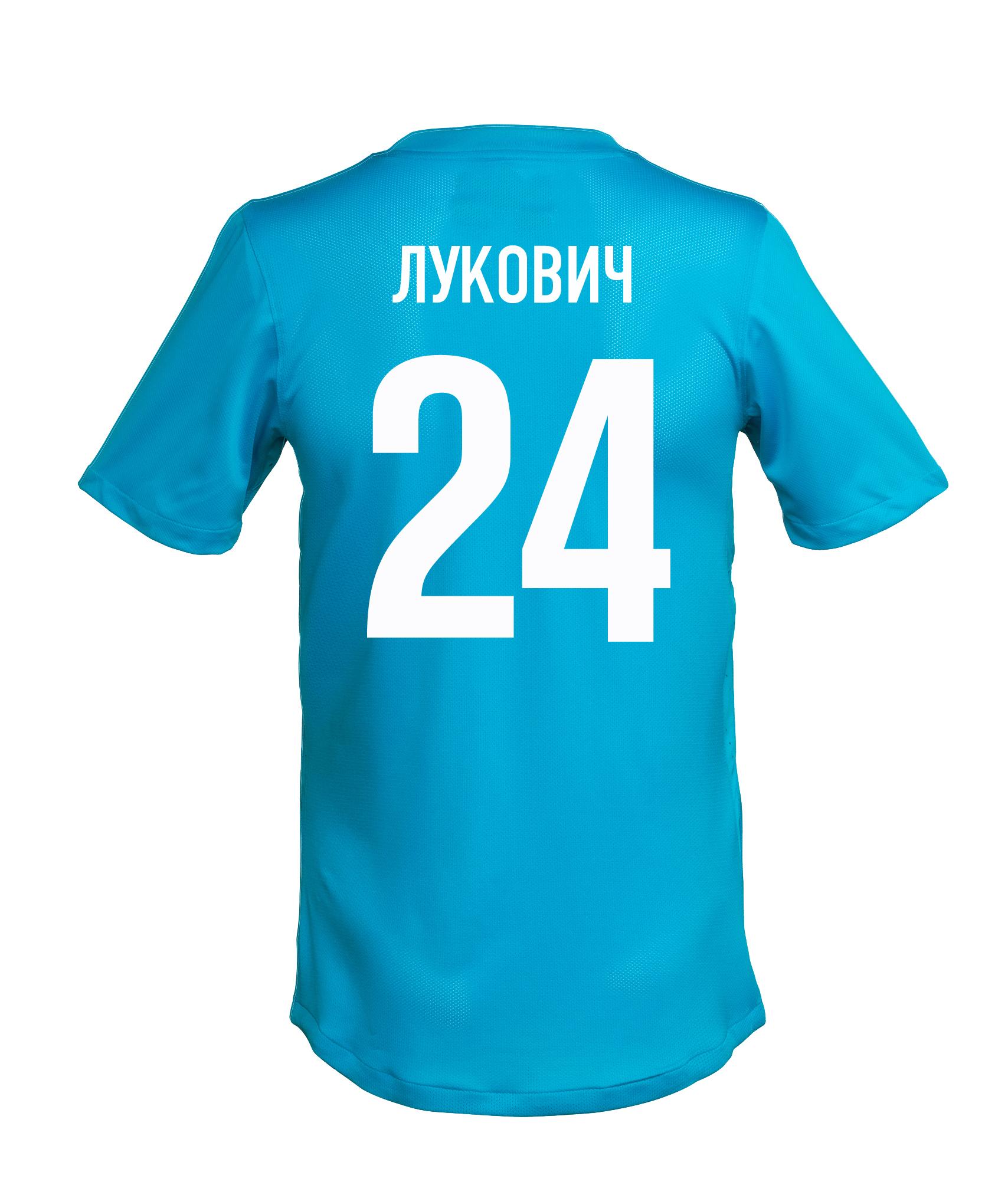 Игровая футболка с фамилией и номером А. Луковича, Цвет-Синий, Размер-L