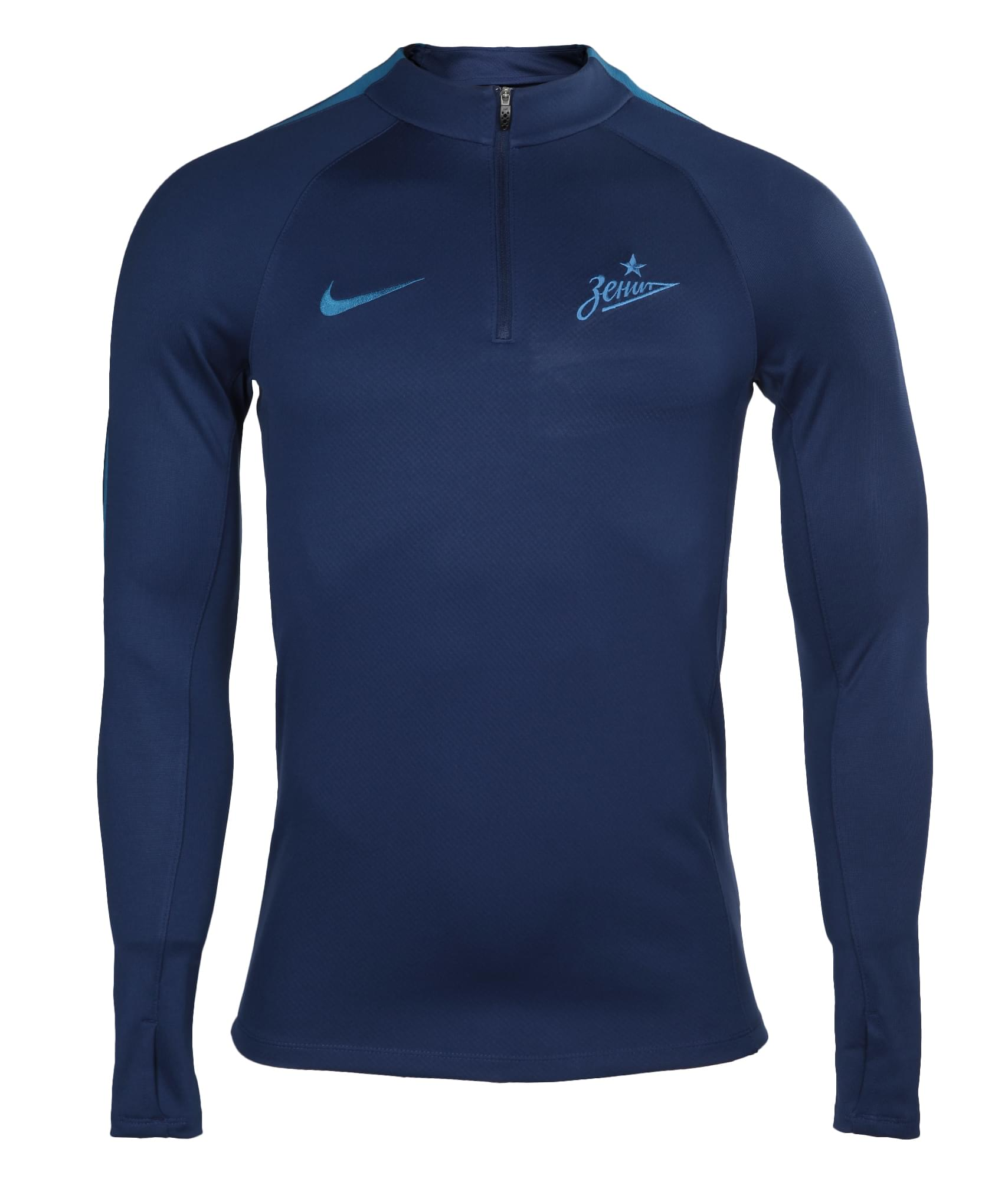 Джемпер тренировочный Nike Зенит Цвет-Темно-Синий джемпер тренировочный подростковый nike цвет темно синий размер m