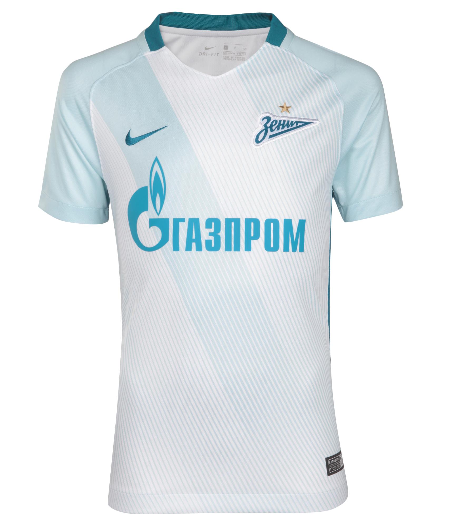 Подростковая выездная футболка, Цвет-Белый, Размер-L игровая выездная футболка цвет белый размер l