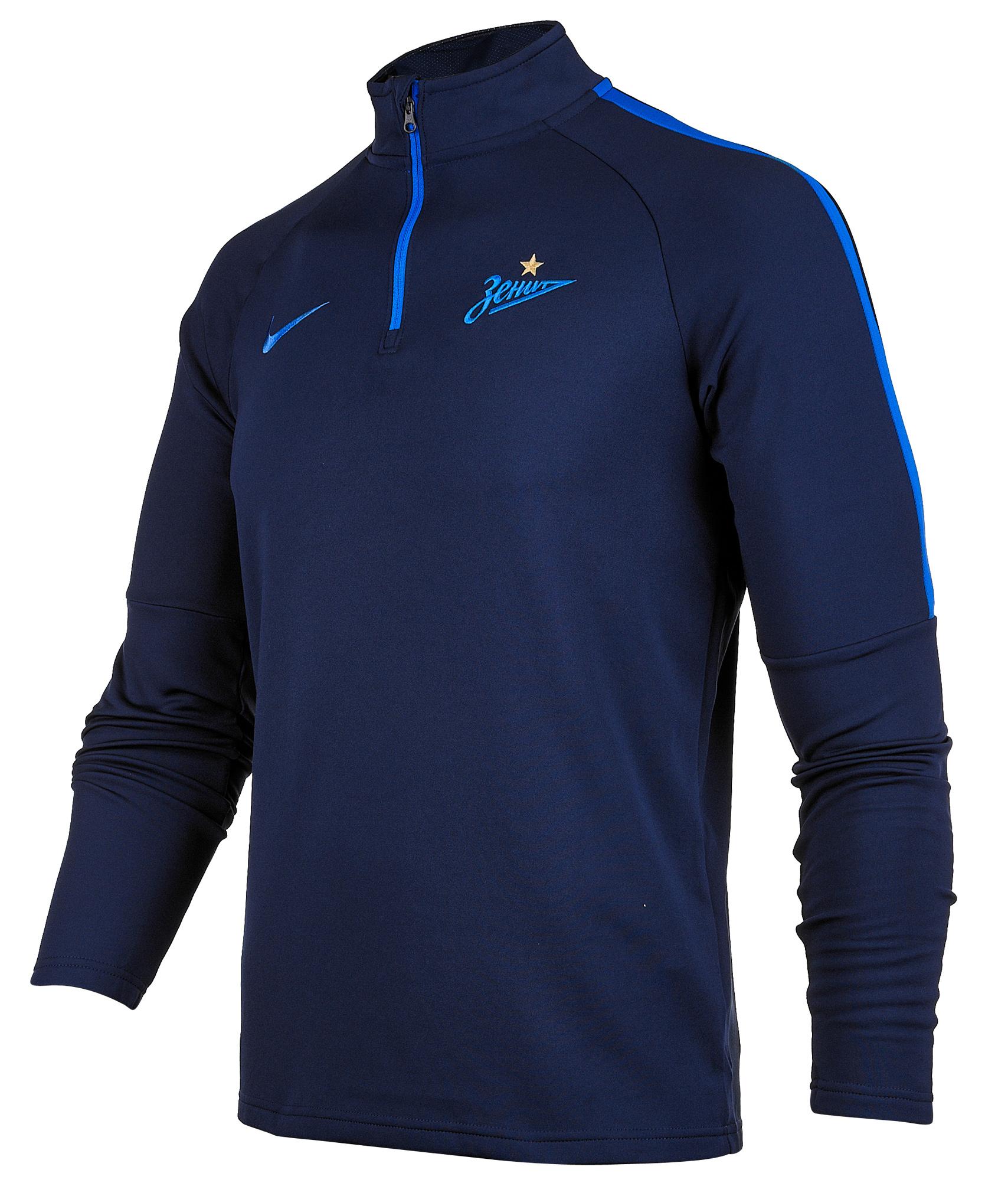Свитер тренировочный Nike Zenit сезона 2018/19 Nike Цвет-Темно-Синий