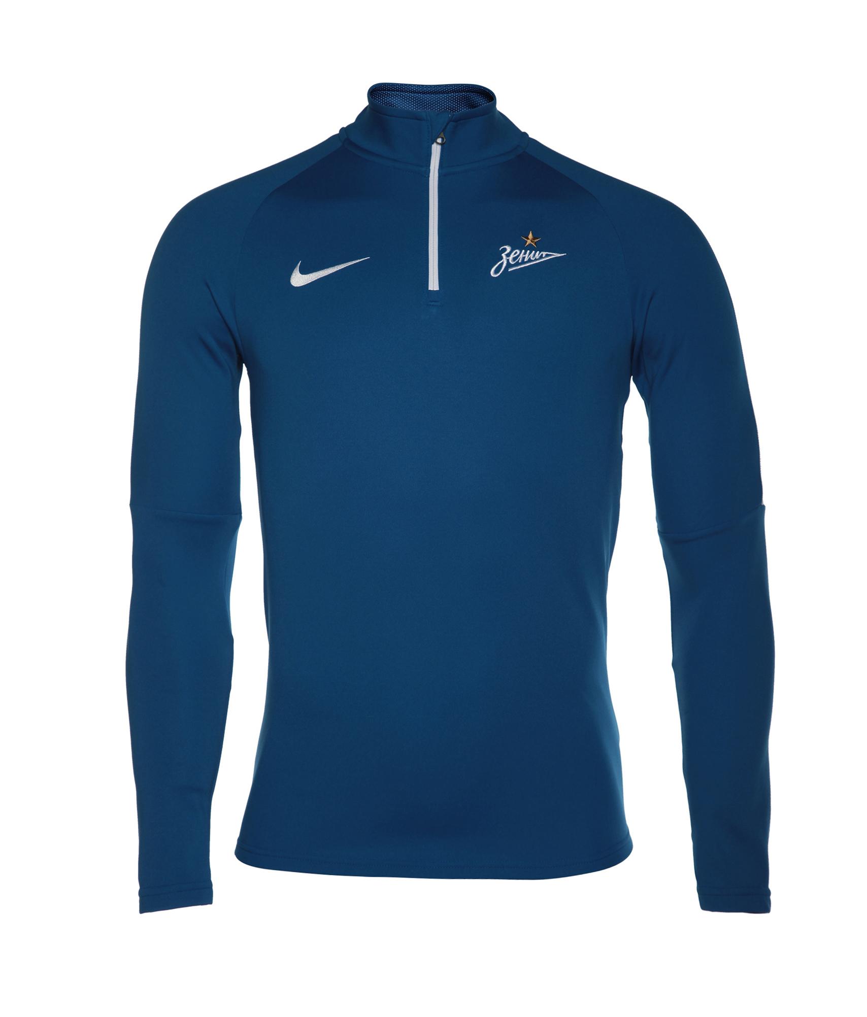 Свитер тренировочный Nike, Цвет-Темно-Синий, Размер-XXL