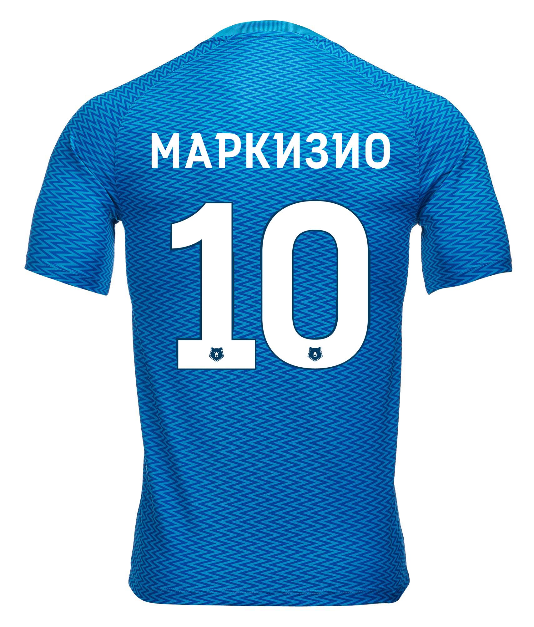 домашней игровой футболки Маркизио 2018/19 Nike