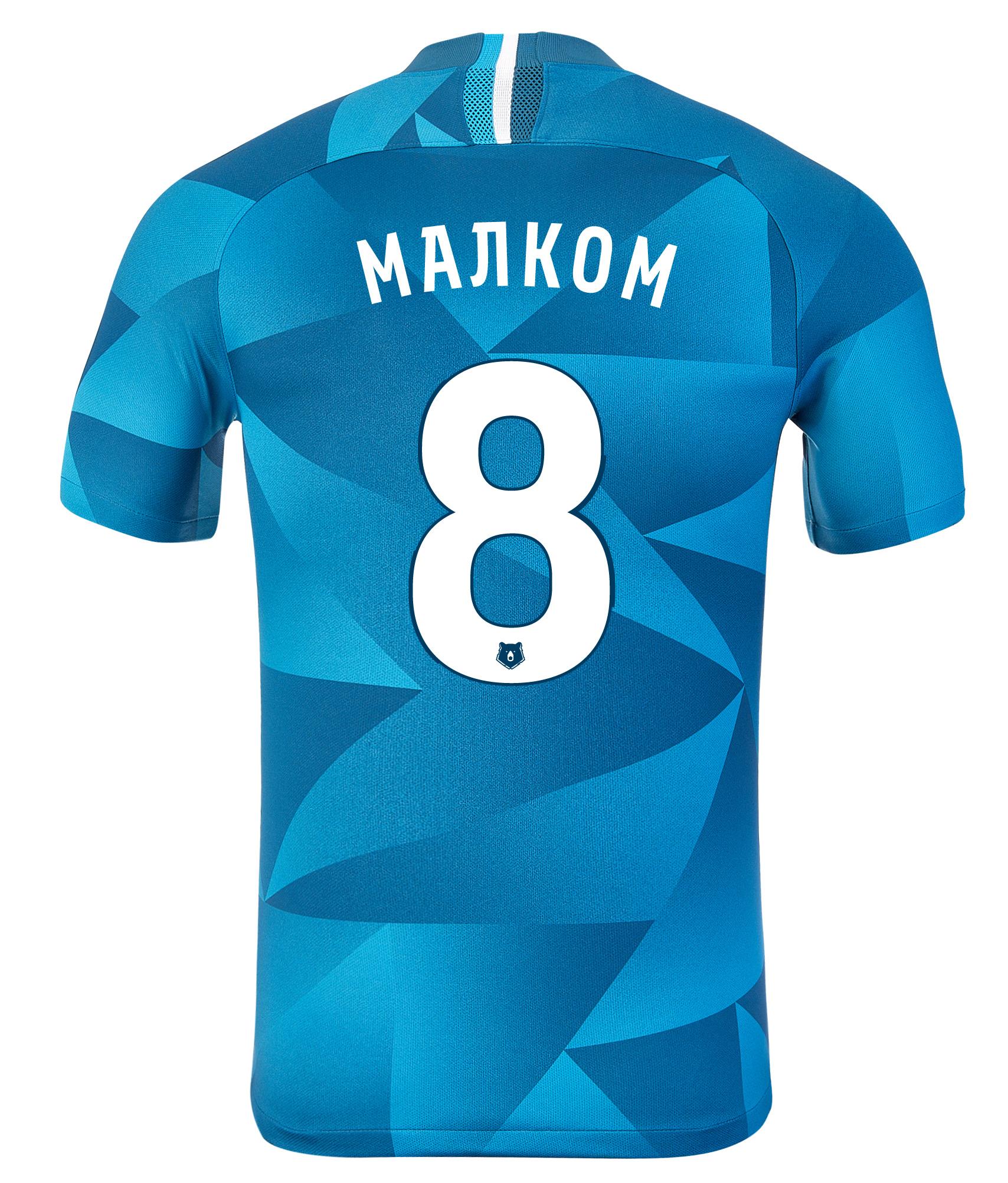Домашняя игровая футболка Nike «Малком 8» 2019/20 Зенит Цвет-Синий цены онлайн