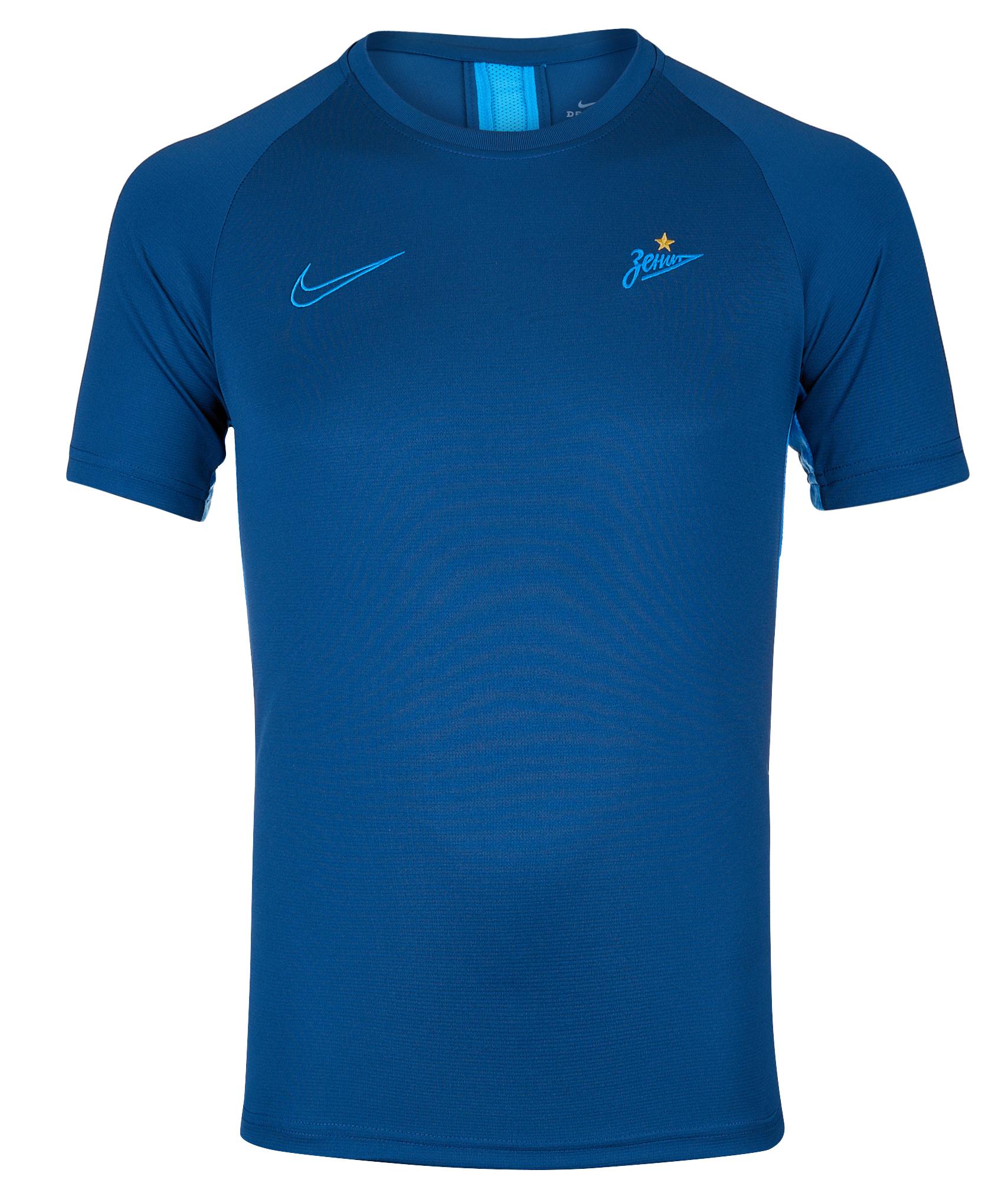 цена на Футболка тренировочная подростковая Nike Nike Цвет-Синий