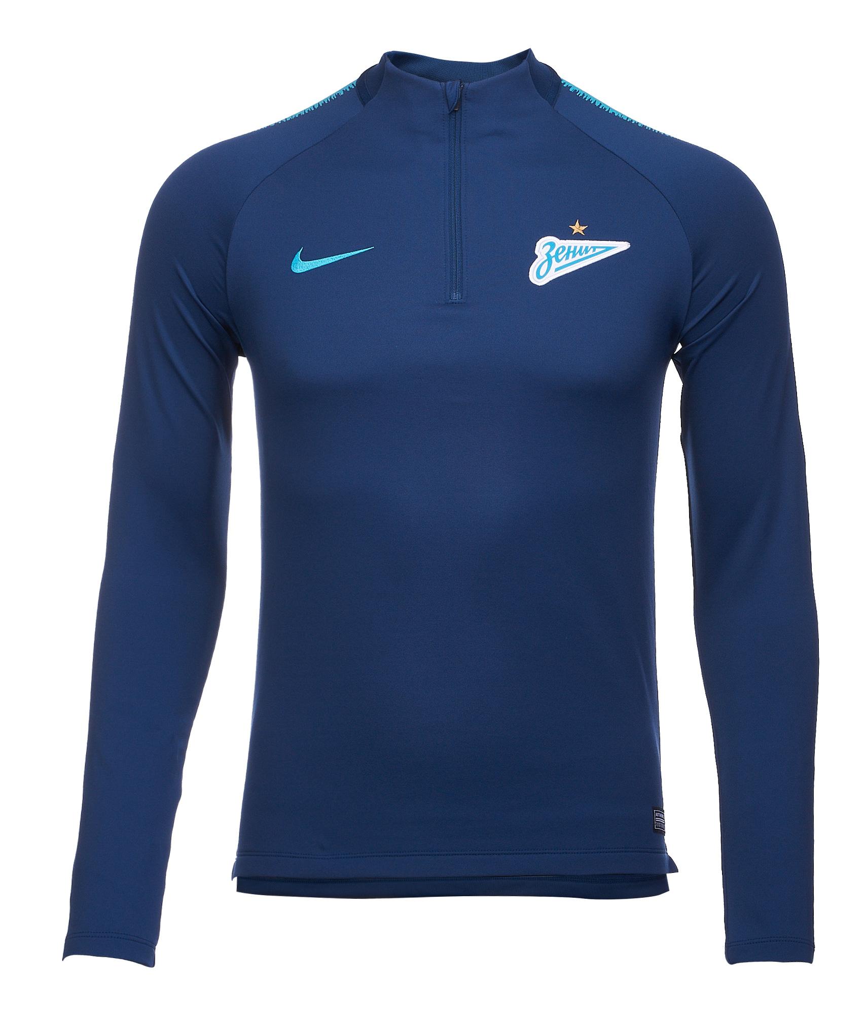 цена на Свитер тренировочный подростковый Nike Zenit сезона 2018/19 Nike