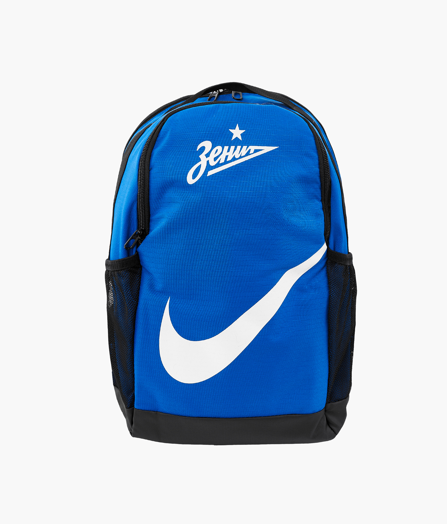Рюкзак Nike Nike Цвет-Синий