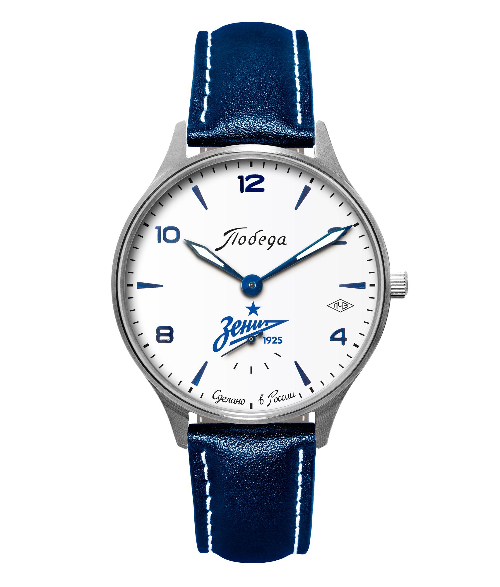 Часы «Победа», Цвет-Синий часы победа