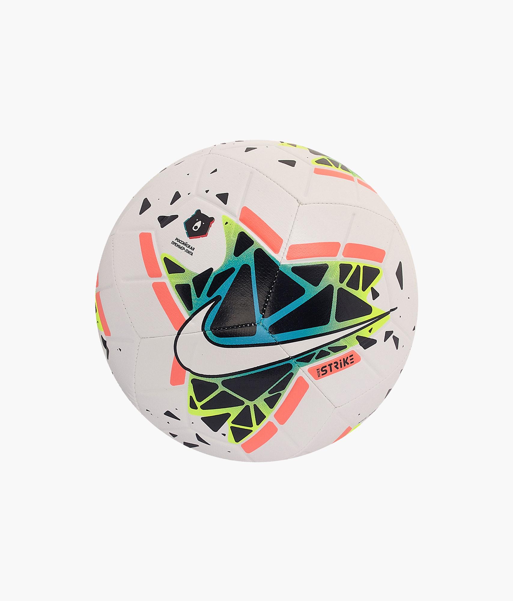 Мяч Nike Strike Nike Цвет-Белый